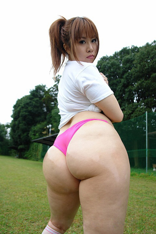 Asian with huge ass